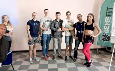Бенефит, Одесса