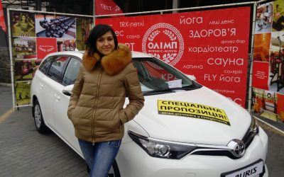 #ОлимпДрайв + Toyota