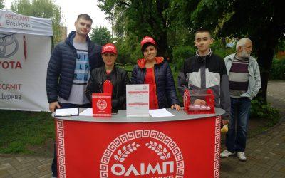 Олимп Драйв 2017